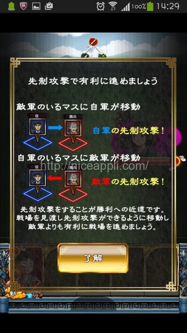 kingdom_e_11