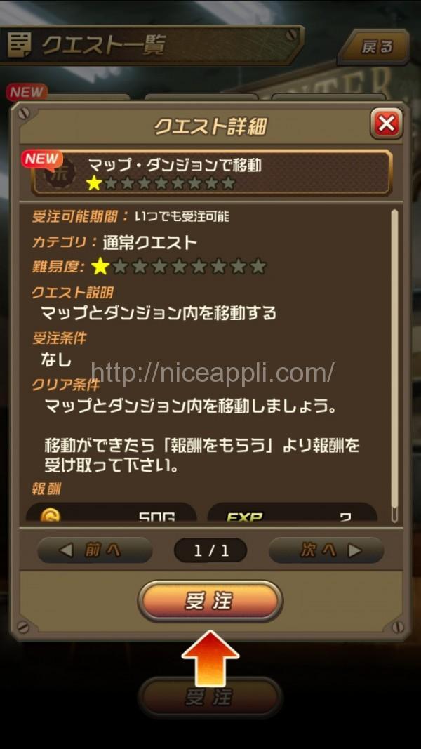 metalsaga_19