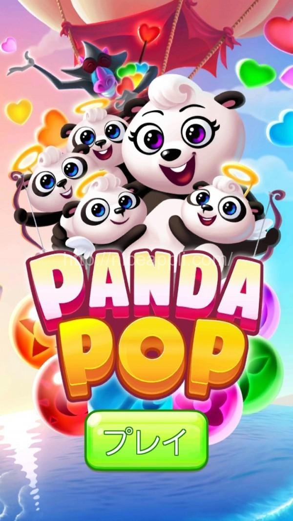 pandapop_01