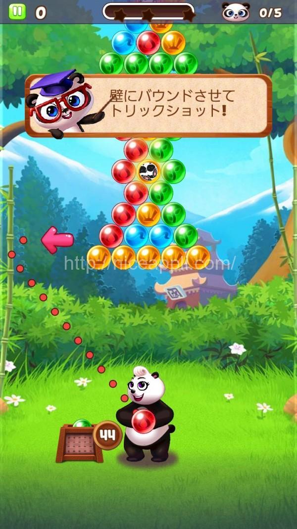 pandapop_09