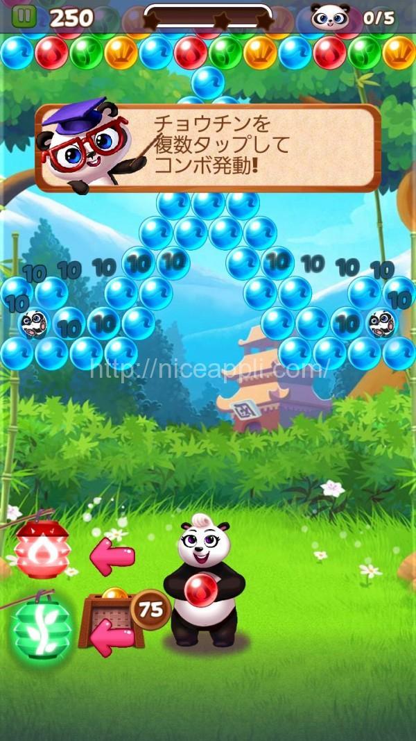 pandapop_17