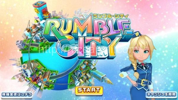 rumblecity_01