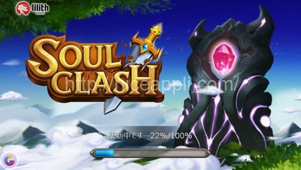 soulclash_02