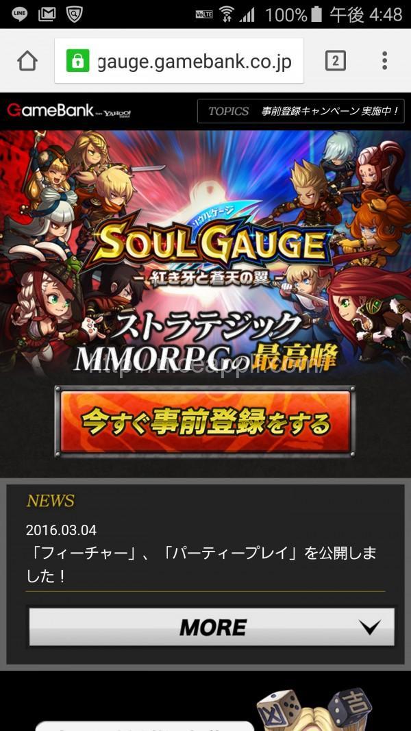 soulgauge_01