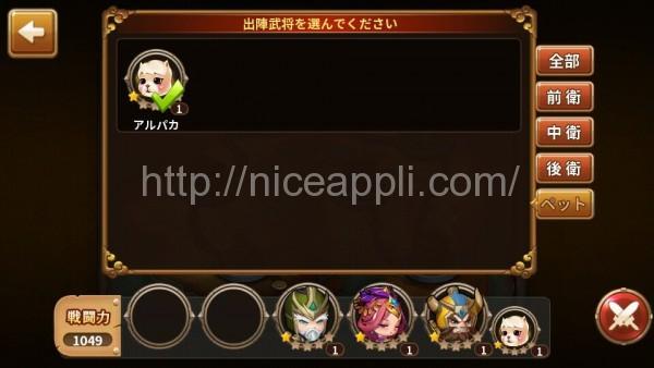 123sangoku_04