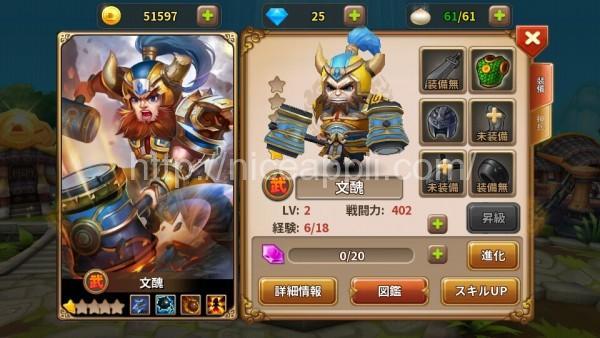 123sangoku_10