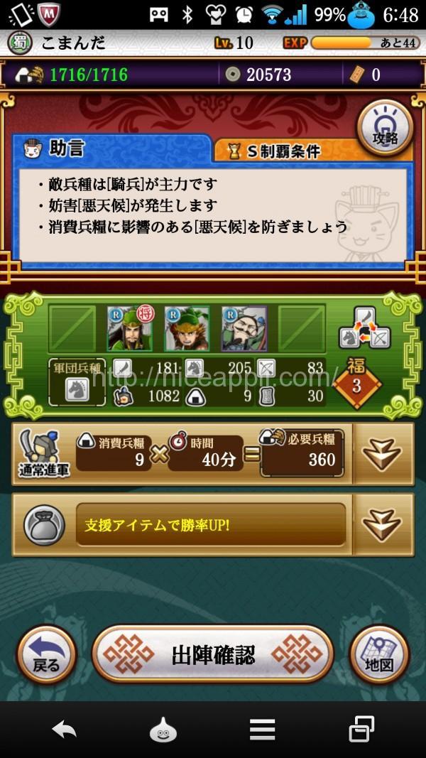3k-trigger_04