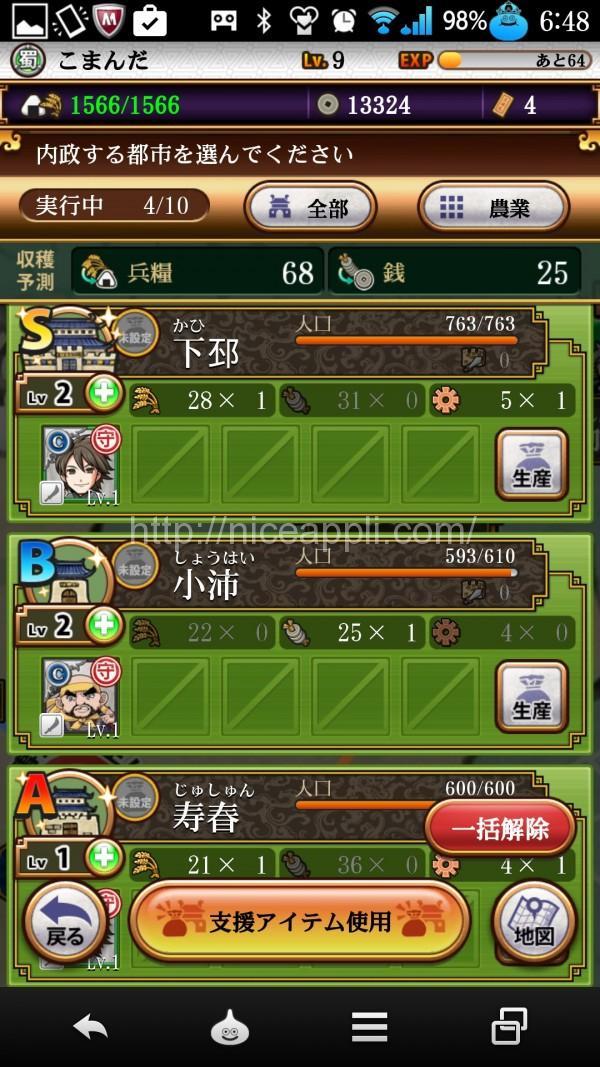 3k-trigger_10