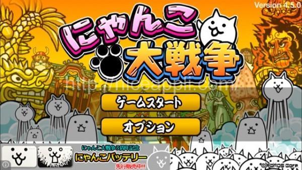 battlecats_01
