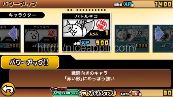 battlecats_09