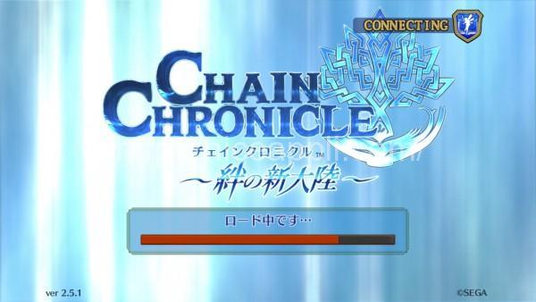 chronicle_01