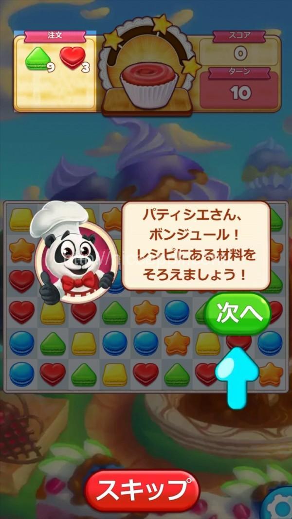 cookiejam_02