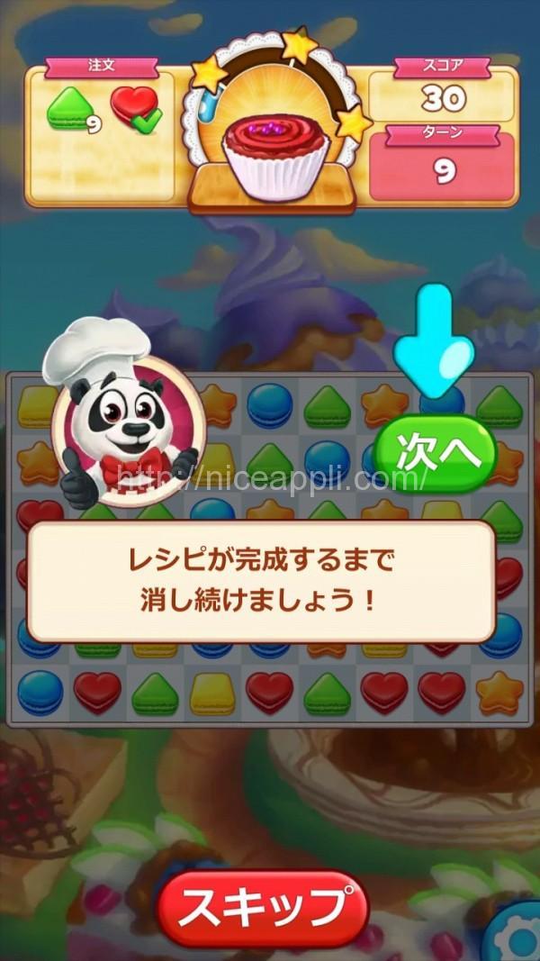 cookiejam_03