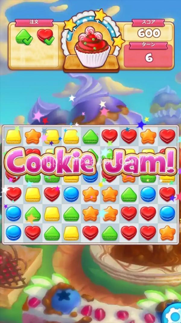 cookiejam_04