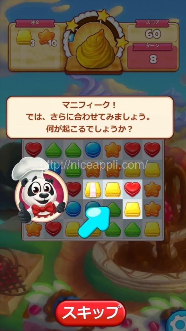 cookiejam_07