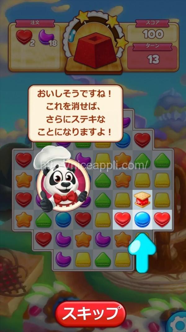 cookiejam_09