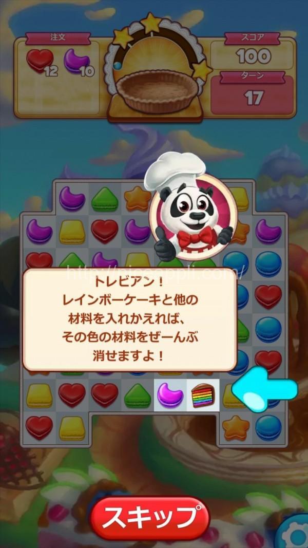 cookiejam_12