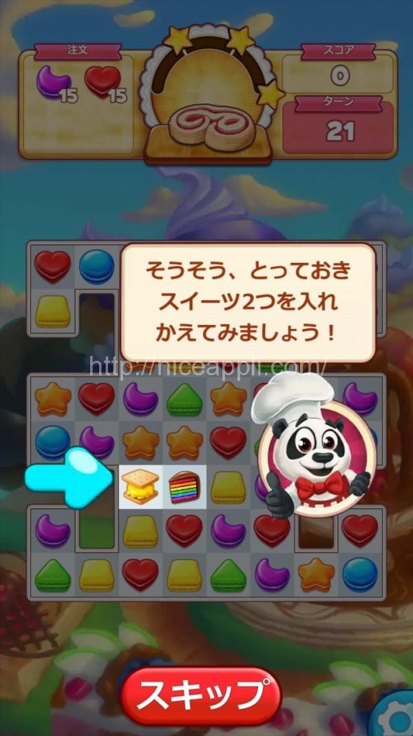 cookiejam_14