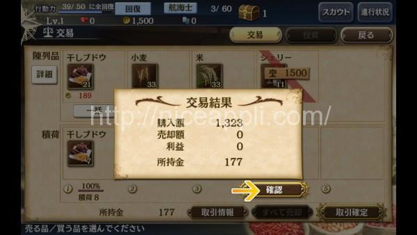 daikukai_07
