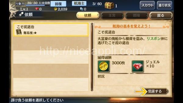 daikukai_11