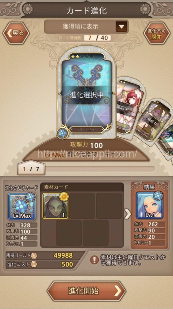 fatalseeker_14