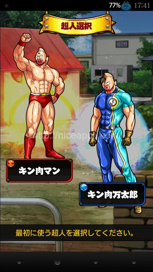 muscle-shot_01