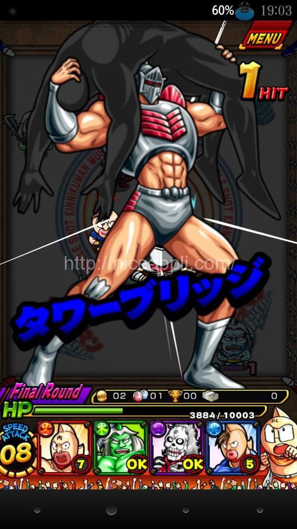 muscle-shot_10
