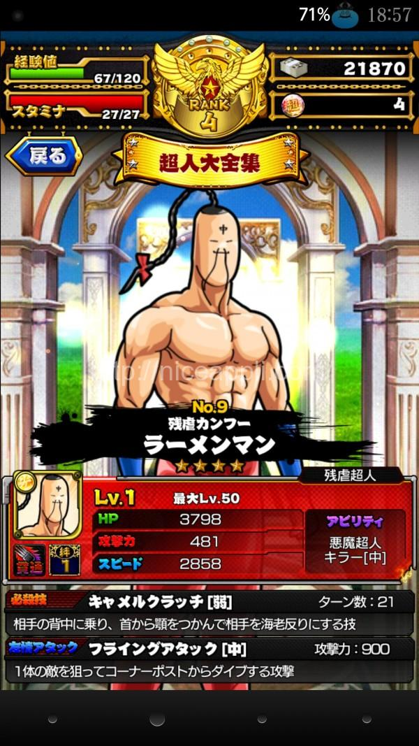 muscle-shot_13