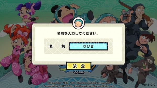 nintama-puzzle_01