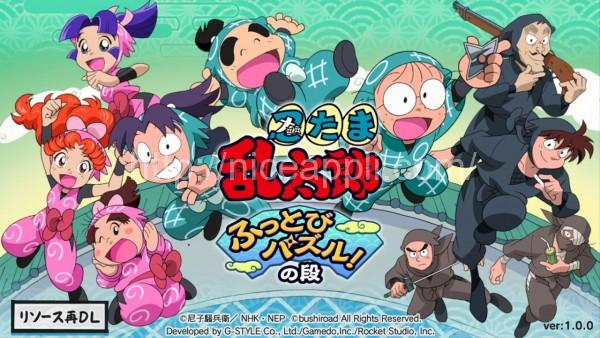 nintama-puzzle_02