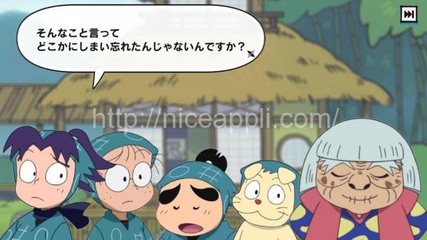 nintama-puzzle_05