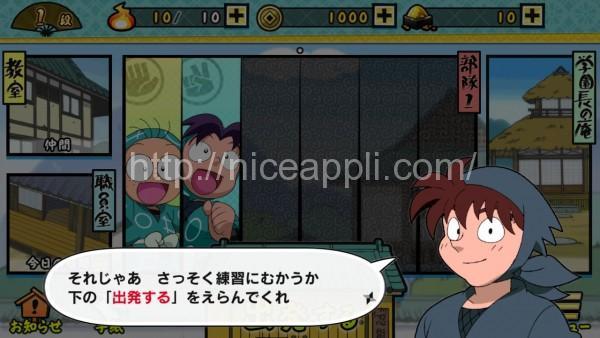 nintama-puzzle_06