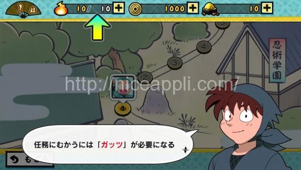 nintama-puzzle_07