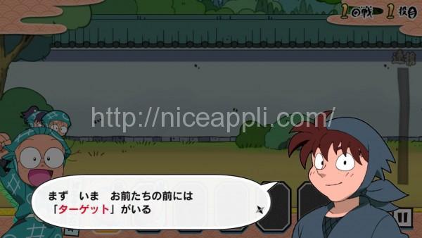 nintama-puzzle_10