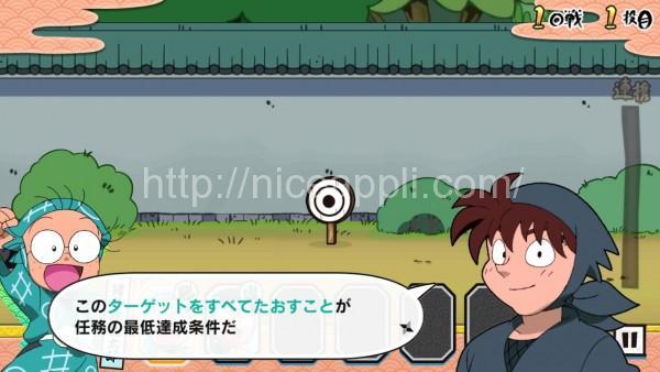 nintama-puzzle_11