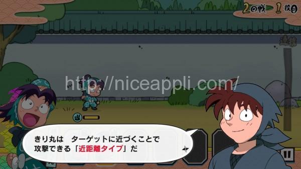 nintama-puzzle_13