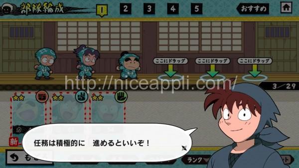 nintama-puzzle_21