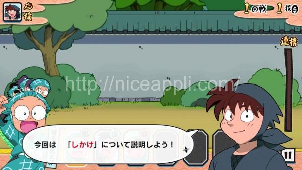nintama-puzzle_23