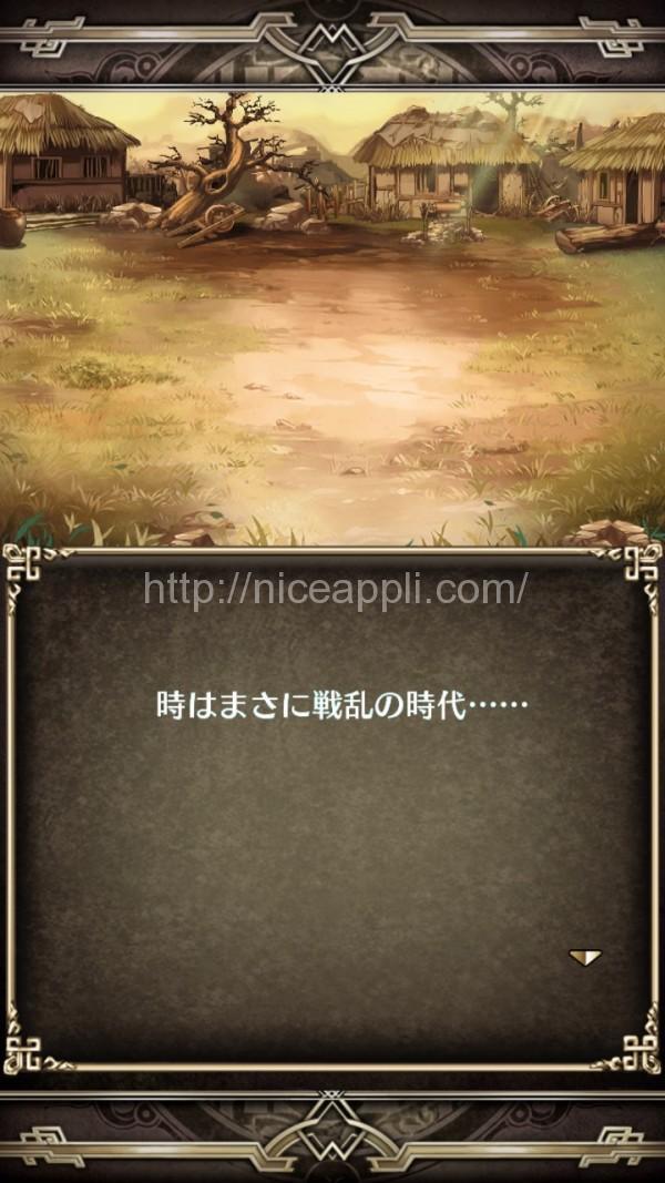 sangokushibrave_02