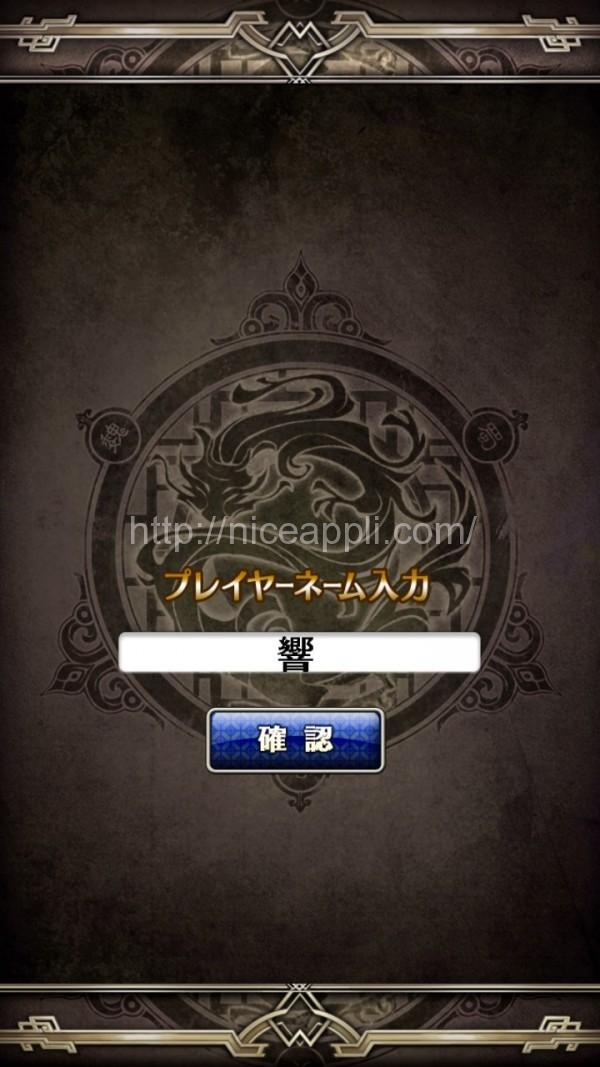 sangokushibrave_04
