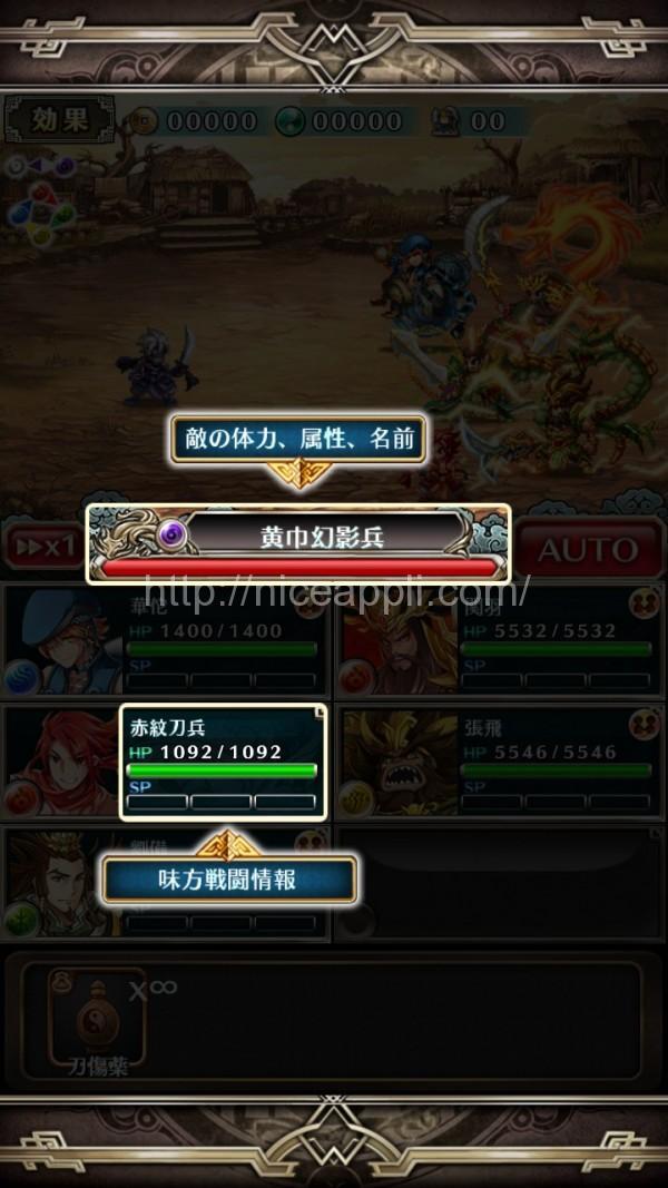 sangokushibrave_10