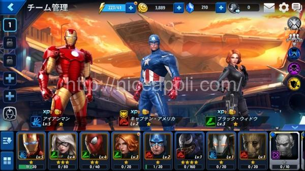 marvel-future-fight_06