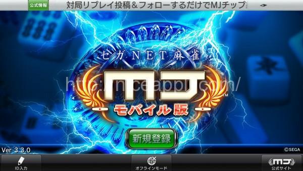 mj_mobile_01