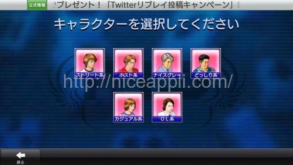mj_mobile_02