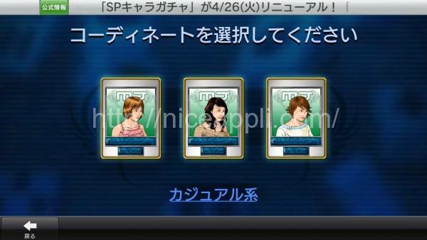 mj_mobile_03