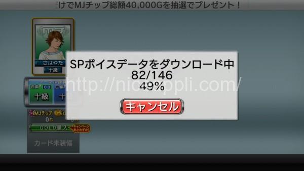 mj_mobile_05