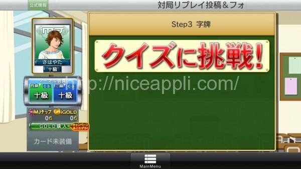 mj_mobile_07