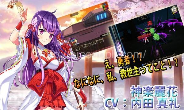 shikigami_story_04