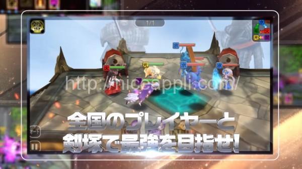 shikigami_story_09
