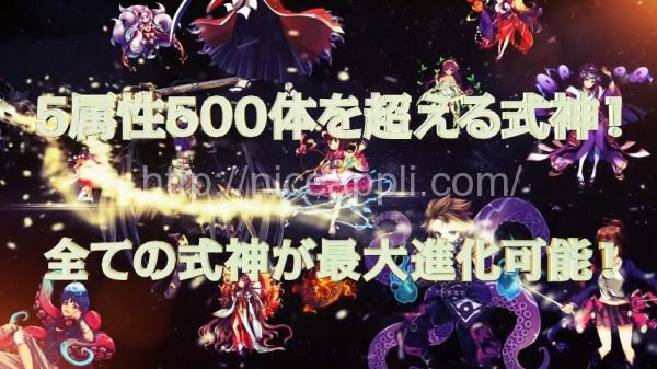 shikigami_story_10
